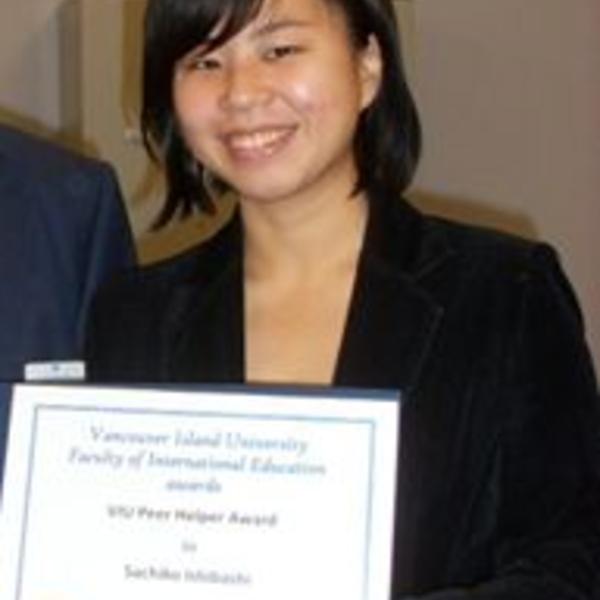 Sachiko Ishibashi