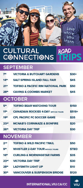 VIU Cultural Connections - Road Trips - Rack Card